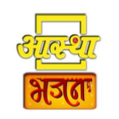 Aastha Bhajan