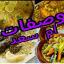 وصفات ام سعد wasafat om saad