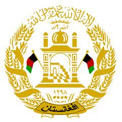 ریاست عمومی دفتر مقام عالی ریاست جمهوری ـ OCS