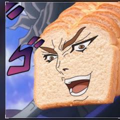 Min Bread