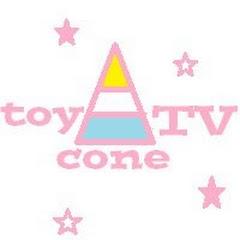 토이 콘 티비TOY CONE TV