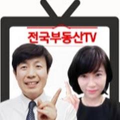 여주부동산 Tv