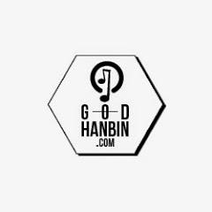 GOD HANBIN