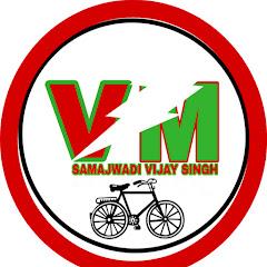 Samajwadi Vijay Singh