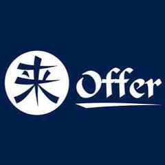 来Offer - LaiOffer