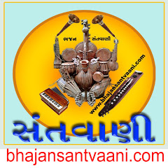 Bhajan Santvani Media