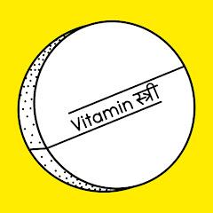 Vitamin Stree
