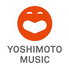 よしもとミュージック