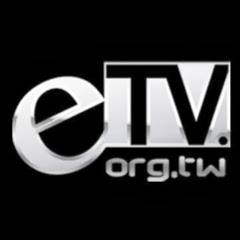 eTV行動傳媒