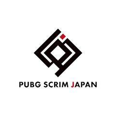 PUBG SCRIM JAPAN