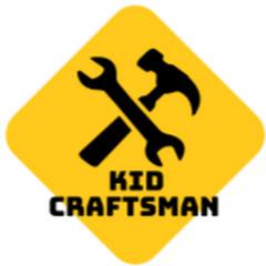 Kid Craftsman