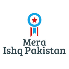 Mera Ishq Pakistan