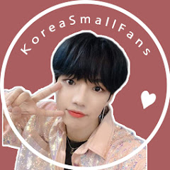 韓國小迷妹KoreaSmallFans