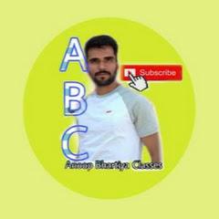 Anoop Bhartiya Official