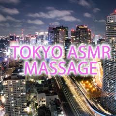 TOKYO ASMR MASSAGE