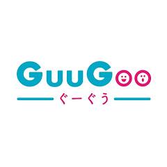 GuuGoo