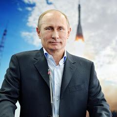 Я выбираю Путина