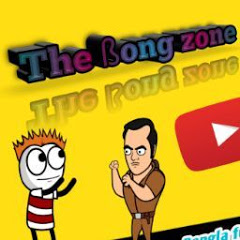 The bong Zone