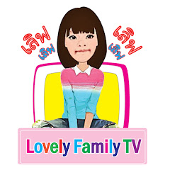 Lovely Family TV