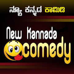 New Kannada Comedy