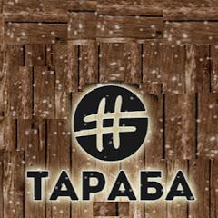 Balkanska Taraba