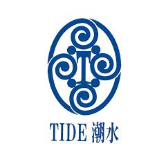潮水音樂 Tide Music