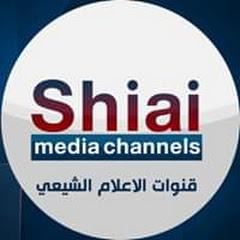 الشيعة تيوب Shia Tube
