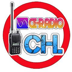 CE Radio วิทยุสื่อสาร