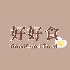 好好食 Good Good Food