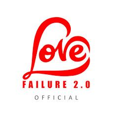 love failure 2.0