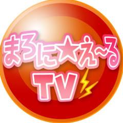 とちテレ公式チャンネル