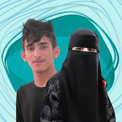 عائلة يزن - Yazan Family