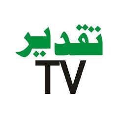 Taqdeer TV
