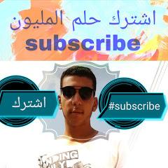 ترند العرب 1