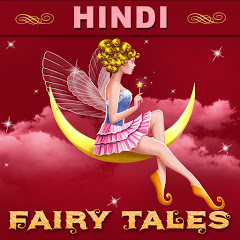 Hindi Fairy Tales