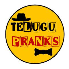 Telugu Pranks