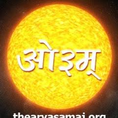 Arya Samaj आर्य समाज