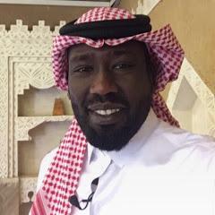 بريك الشلوي/ قصه وفائده