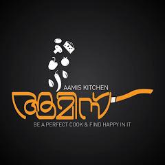Aamis Kitchen
