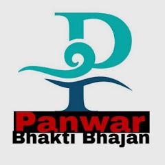 Panwar Bhakti Bhajan