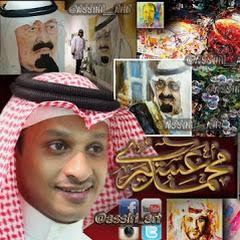 الفنان التشكيلي محمد عسيري