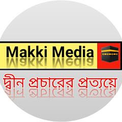 Makki Media-মাক্কী মিডিয়া