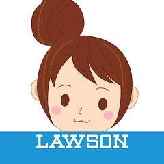 ローソン(LAWSON)