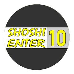 shoshi enter10