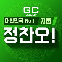지쿱 정찬오 [로얄크라운] GCOOP
