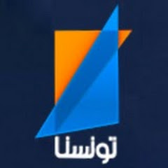 TunisnaTV Chaine Officielle
