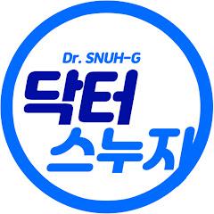 서울대학교병원 강남센터