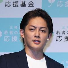 三崎優太 / ビジネス