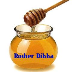 Rosher Dibba