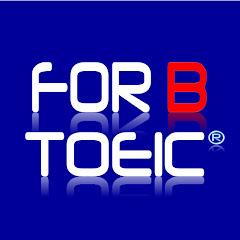 ForB TOEIC(R)対策クラス